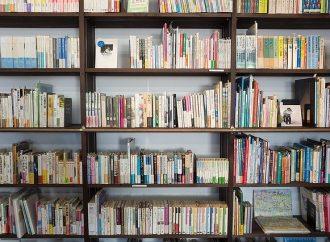 Liptovská knižnica odštartovala 14. ročník čitateľskej súťaže Kniha Liptova 2020