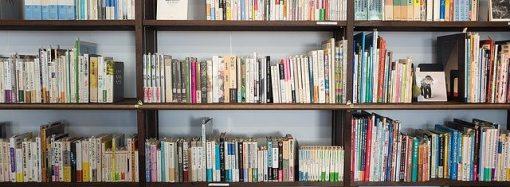 Mestská knižnica v Turzovke je opäť otvorená