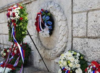 V Liptovskom Mikuláši sa uskutočnia oslavy 76. výročia Slovenského národného povstania